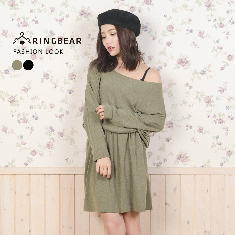 休閒洋裝--知性性感風素色側邊口袋連袖寬領連身收腰裙(黑.綠XL-5L)-A189眼圈熊中大尺碼 0