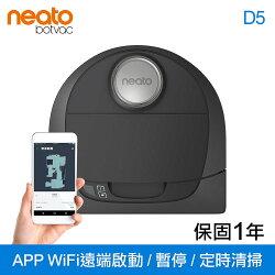 【滿三千,點數10%回饋】Neato Botvac D5 Connected Wifi 支援 雷射掃描掃地機器人吸塵器  (媲美iRobot) 飛馬高科技