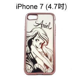 迪士尼電鍍軟殼[人物]愛麗兒 iPhone 7 / iPhone 8 (4.7吋)【Disney正版授權】小美人魚
