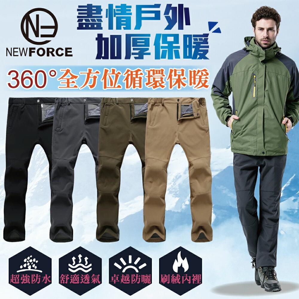 【NEW FORCE】3D超彈性防風雨保暖衝鋒褲 - 男款/4色可選【1020101】