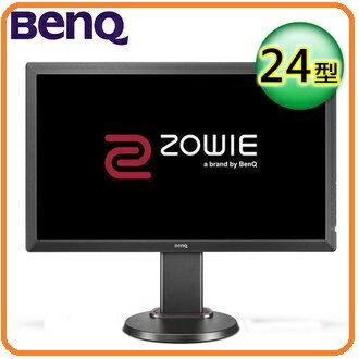 【2017.6 不閃屏 低藍光】BenQ 明基 ZOWIE RL2460 24型專業電競顯示器