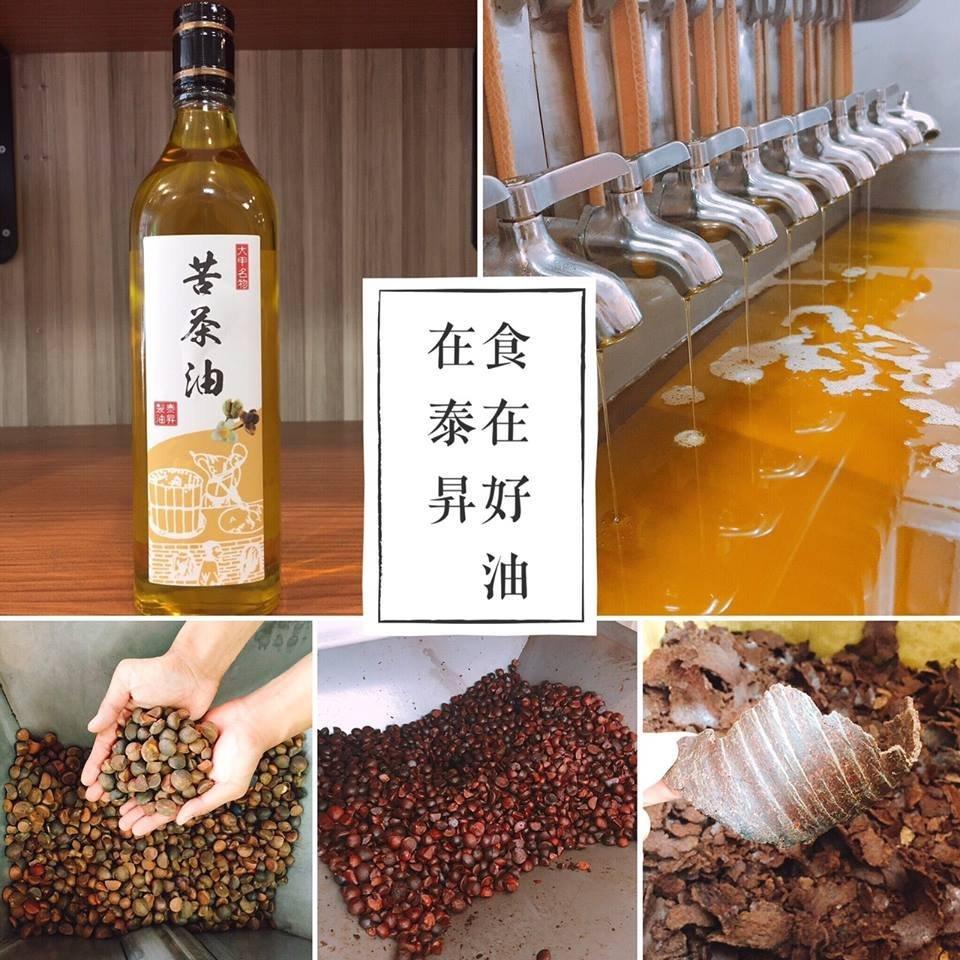【國家食品檢驗保證 選好油 用心把關】泰昇 600ML 頂級苦茶油 台灣食安檢驗全數通過 數十萬人的推薦 各大餐廳指名