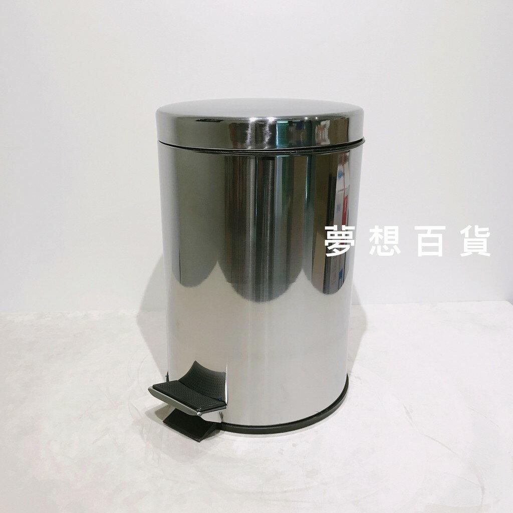 伊凡卡百貨 白鐵腳踏車垃圾桶8立 BL1343 TRENY靜音不鏽鋼垃圾桶8L  附內桶 防臭 廚餘桶 收納桶(依凡卡百貨)