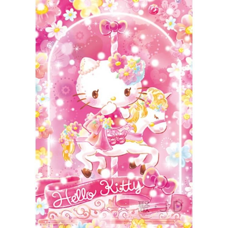 幼吾幼兒童百貨商城 【P2拼圖】三麗鷗 Hello Kitty系列-【夢幻水晶】旋轉木馬(300pcs) HP0300S-128