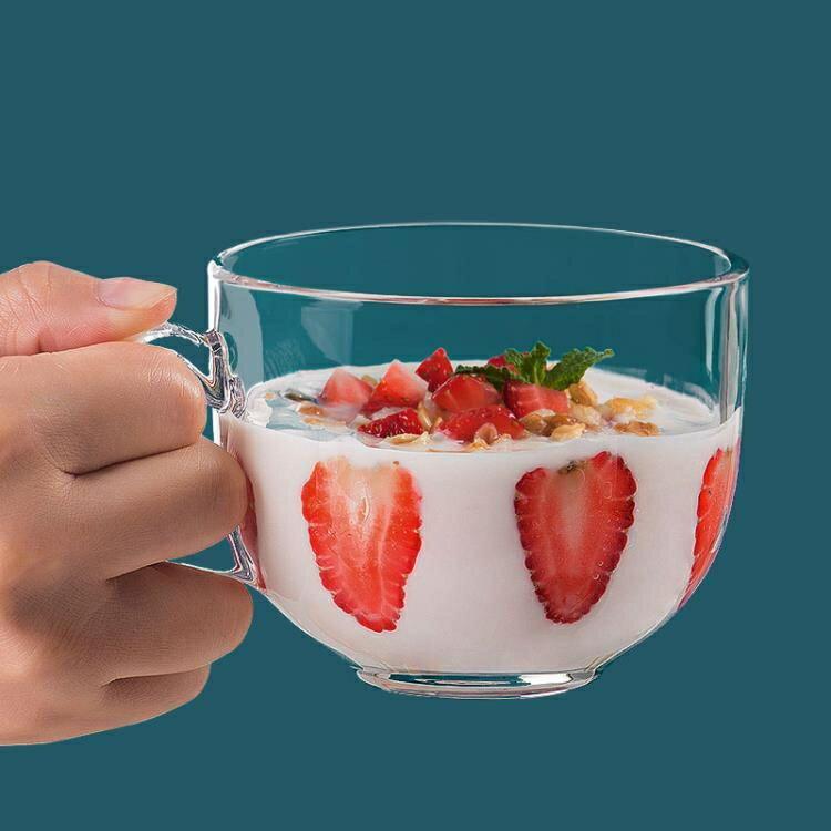 2只裝 杯子大容量馬克杯玻璃水杯帶把帶勺