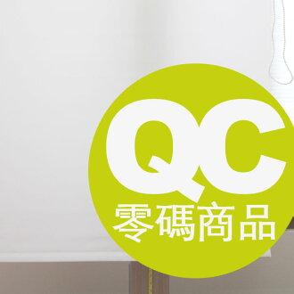 (13) Tiken原色捲簾-白 寬 96.5cm×高130cm QC零碼商品/簡約北歐風/半遮光/窗簾隔間簾【MSBT 幔室布緹】