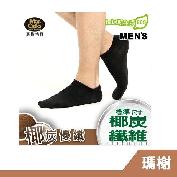 RH shop:瑪榭襪品椰炭優纖。除臭船型襪-男MS-21432M【RHshop】