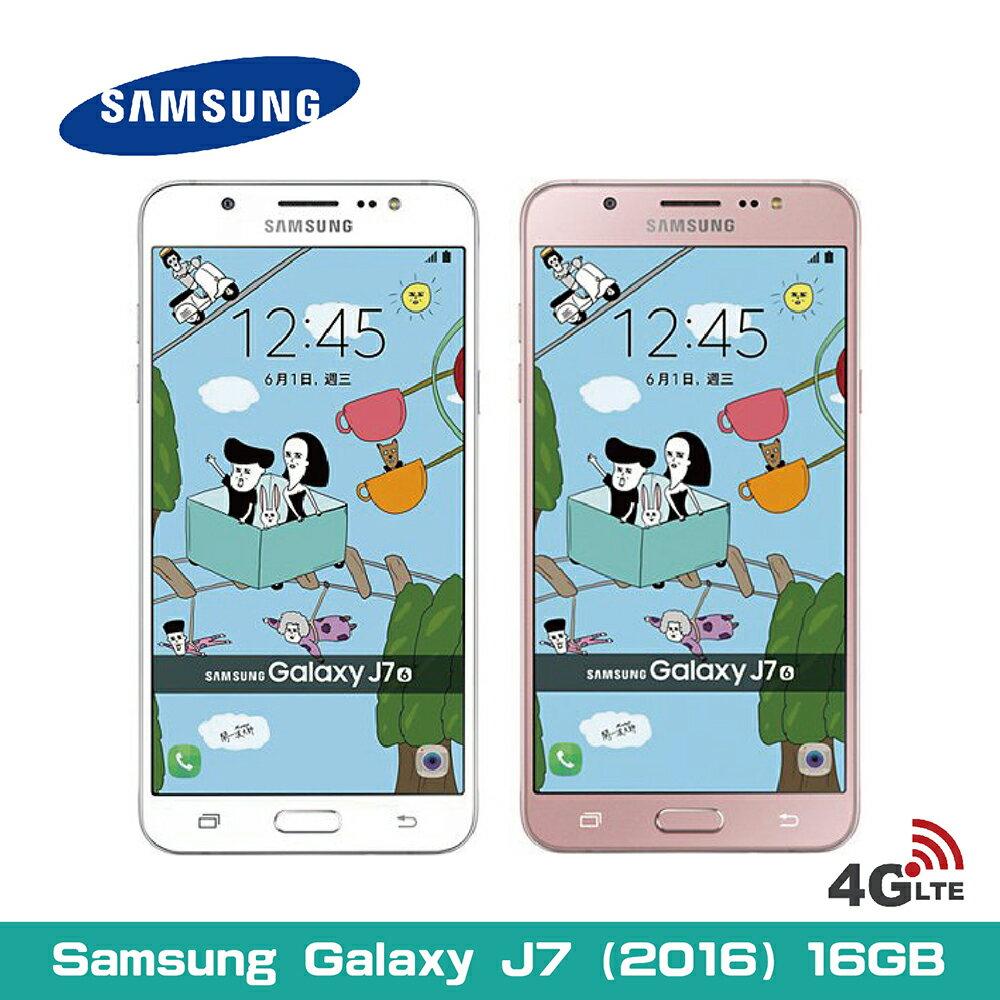 【Teng Yu 騰宇】※全新未拆封 SAMSUNG GALAXY J7 (2016) 4G LTE 16G雙卡雙待