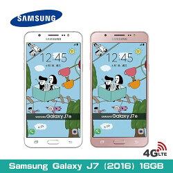 【福利品】※ SAMSUNG GALAXY J7 (2016)  J710 4G LTE 16G雙卡雙待