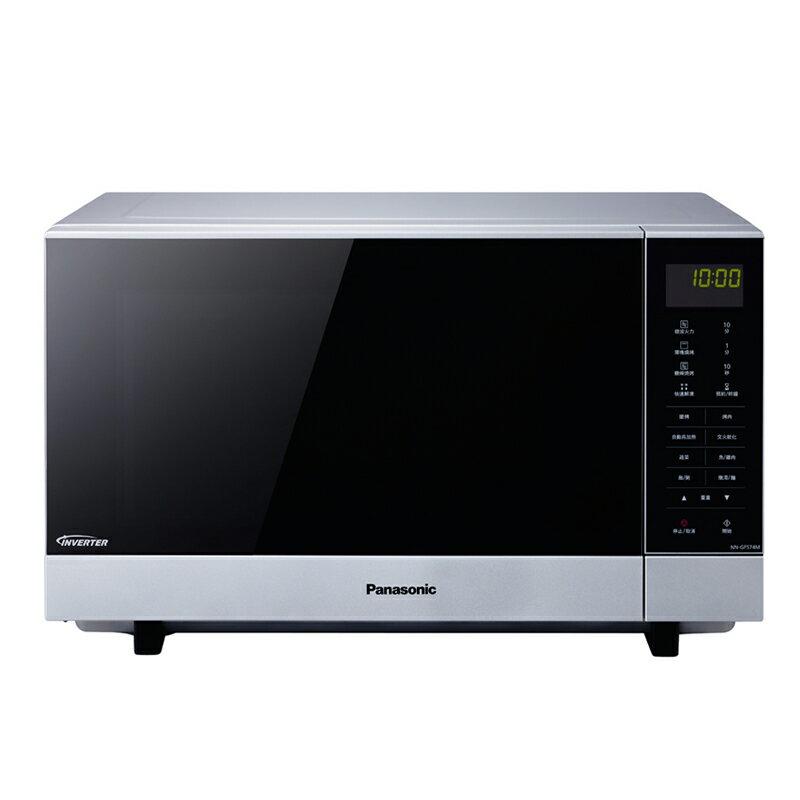 Panasonic國際牌 27L 燒烤變頻微波爐【NN-GF574】