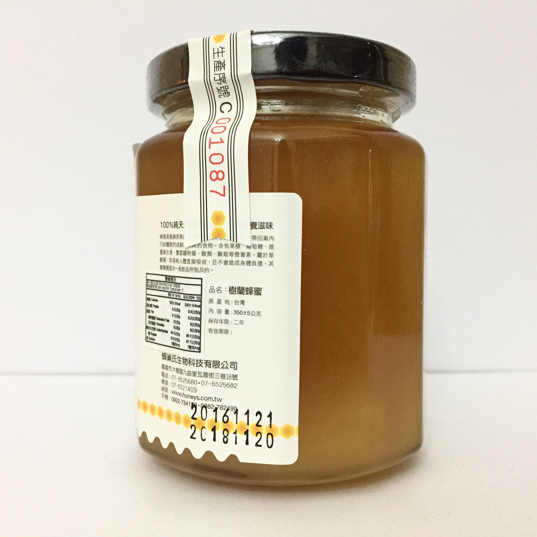 純樹蘭蜂蜜【國產認證】野蜜/當飲品果醬佐料--370g