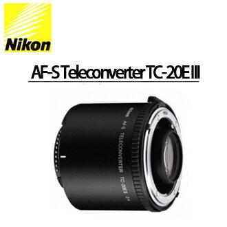 ★分期零利率 ★Nikon AF-S Teleconverter TC-20E III   NIKON 單眼相機專用增距鏡 加倍鏡   國祥/榮泰 公司貨