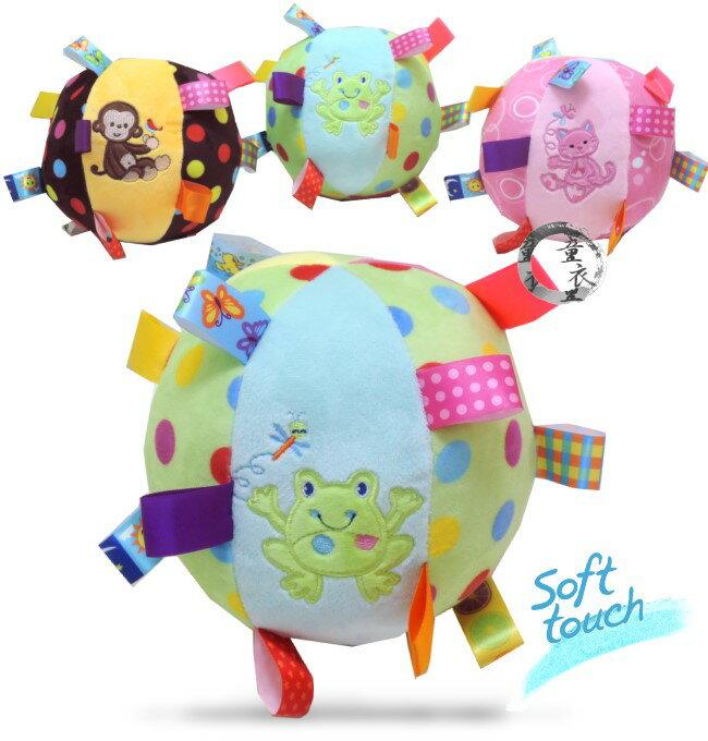 童衣圓【N030】N30標籤球 軟綿 可愛 動物 安撫球 抱抱球 鈴噹 玩偶 可掛嬰兒床 推車 刺激聽、視覺 新生兒必備