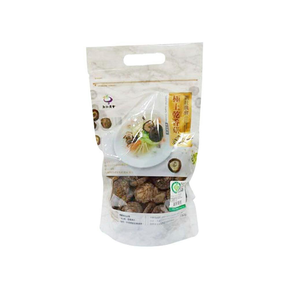 【新社農會】乾香菇 小中菇-150g-包(1包組)