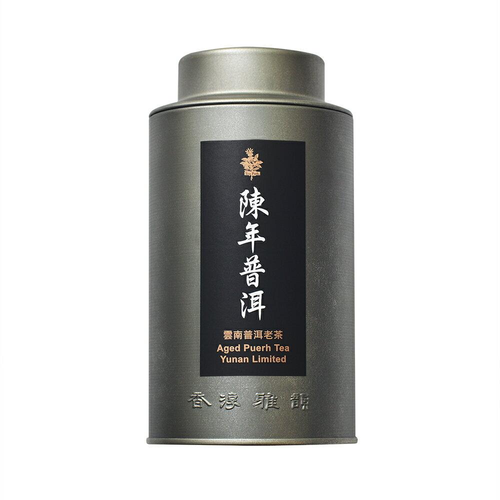《沁意》90年限量芽尖普洱老茶!宮庭普洱茶(100g/罐)