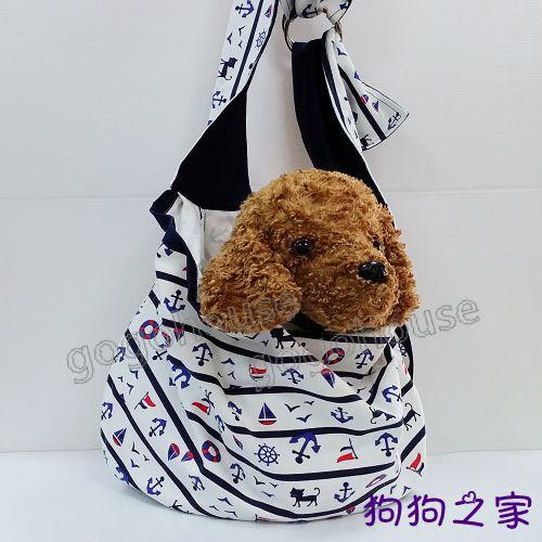 ☆狗狗之家☆水手風藍白條紋親子背袋/寵物外出前背袋~附安全扣環(背帶可調長度)