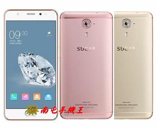 +南屯手機王+ 施華洛世奇水晶 SUGAR F7 mini 【免運費宅配到家】