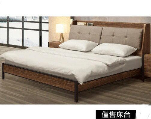 【九日木作】古拉爵5尺/6尺(床頭箱+床底)(E)