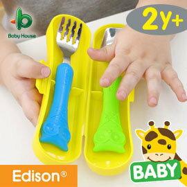 『121婦嬰用品館』baby house  愛迪生貓頭鷹湯叉盒裝組湯匙+叉子 - 粉 0