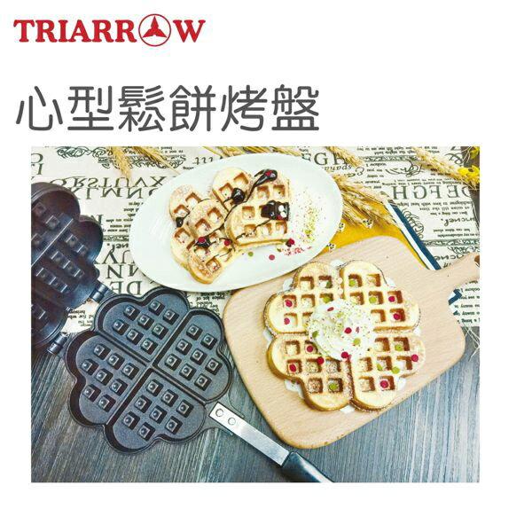 均曜家電:【三箭牌】心型鬆餅烤盤點心餅乾DIYWY-011