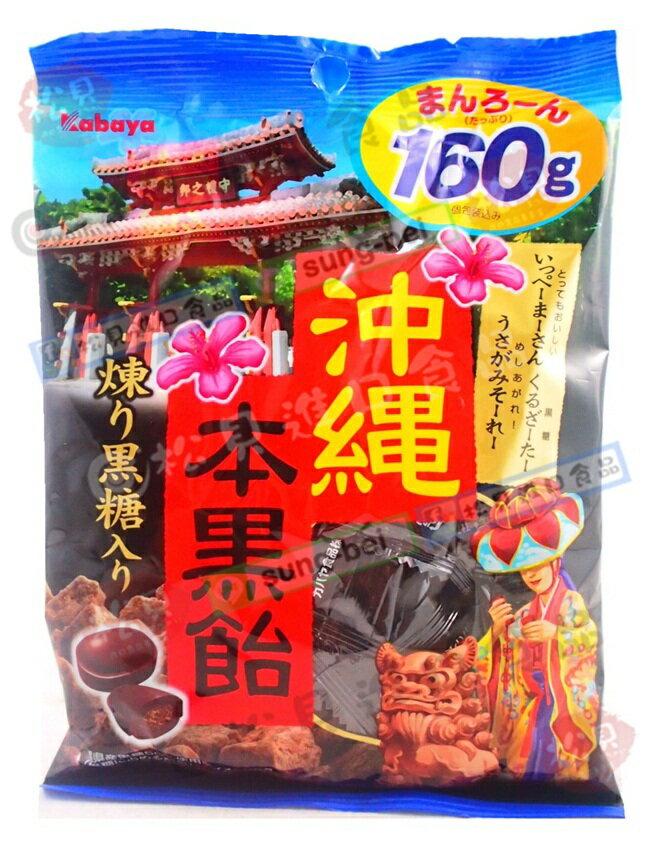 卡巴純沖繩黑糖160g【4901550225010】