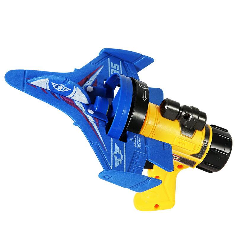 飛機玩具 玩具槍彈射泡沫飛機 槍式發射上鏈滑翔機 耐摔會飛的戶外玩具 男孩兒童5歲6