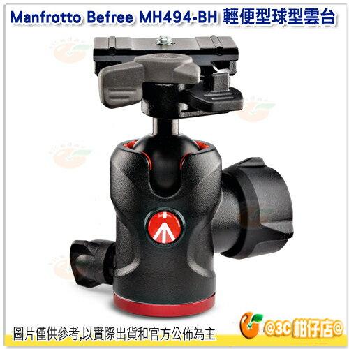 Manfrotto Befree MH494-BH 迷你 球型 雲台 494RC2 正成公司貨 載重8kg