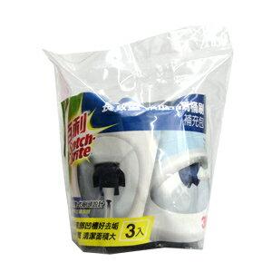 3M 百利 長效型菜瓜布馬桶刷 補充包(XV701201859-1) 3入/包