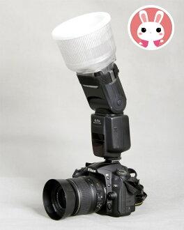 攝彩@透明款 通用型 碗公柔光罩 Lambency 暖色溫蓋 相容LIGHTSPHERE JASDEN 碗形柔光罩