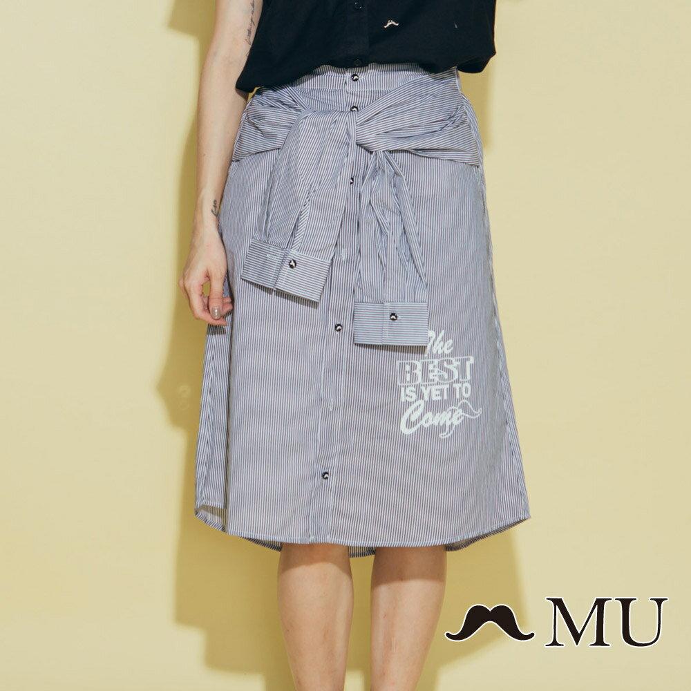 【MU】文字印花假襯衫及膝裙(2色)8316261 0