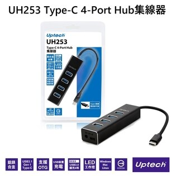 Uptech登昌恆UH253Type-C4-PortHub集線器適用於手機平板支援MacLinuxWindows