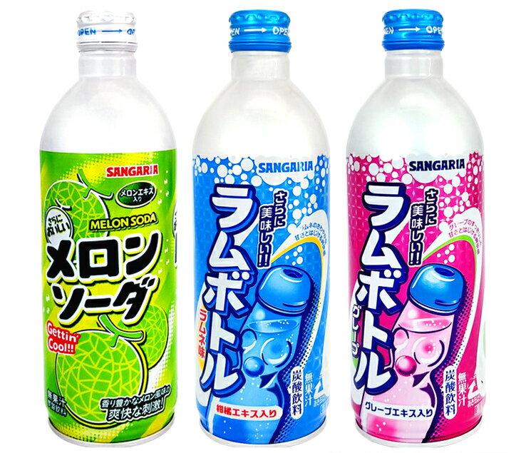 《Chara 微百貨》 日本 Sangaria 山加利 彈珠 汽水 碳酸 飲料 冰 葡萄 哈密瓜 500ml 三加利 1