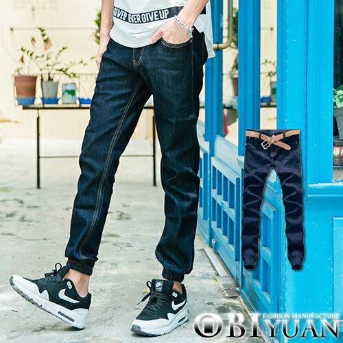 專櫃品jogger束口褲【P1842】OBI YUAN韓版簡約單寧素面彈性牛仔褲