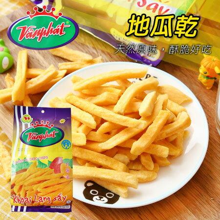 越南VanPhat地瓜乾250g地瓜乾甘薯乾地瓜條餅乾果乾【N102724】