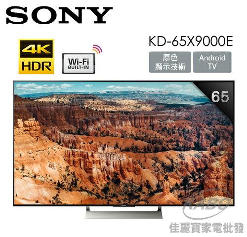 【佳麗寶】買就送惠而浦微波爐-(SONY)BRAVIA日本製 4K智慧聯網液晶電視 65型【KD-65X9000E】