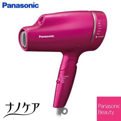 狂歡領券4249元!2019 最新!日本Panasonic  /  EH-NA9B (附透明吹嘴)  /  奈米水離子 吹風機。共3色-日本必買  / 日本樂天代購 ( 22460 ) 3