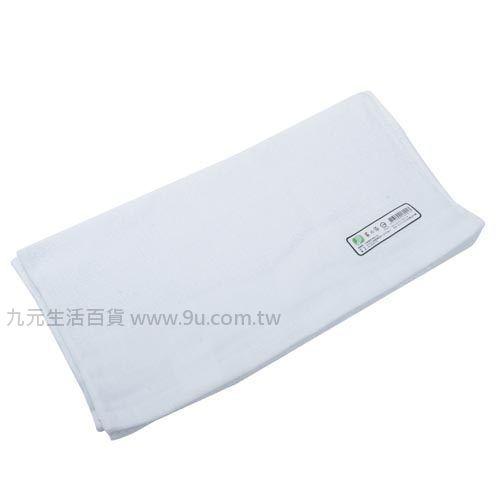 【九元生活百貨】白毛巾 毛巾