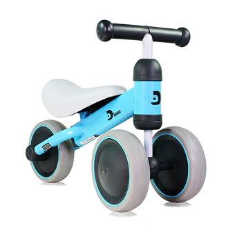 【淘氣寶寶●現貨】寶寶滑步平衡車 D-bike mini-天空藍【專為寶寶設計的學步車 】