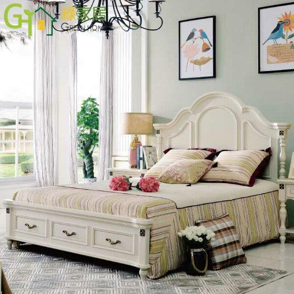 【綠家居】布里安法式白6尺雙人加大造型床台(不含床墊)