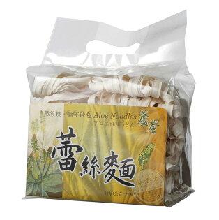 村家味原味蘆薈蕾絲麵(600g袋)