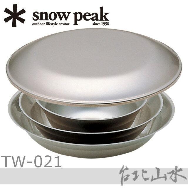 Snow Peak TW-021 不鏽鋼餐盤組-1人4件組/露營餐盤組/一人餐盤套組/日本雪峰