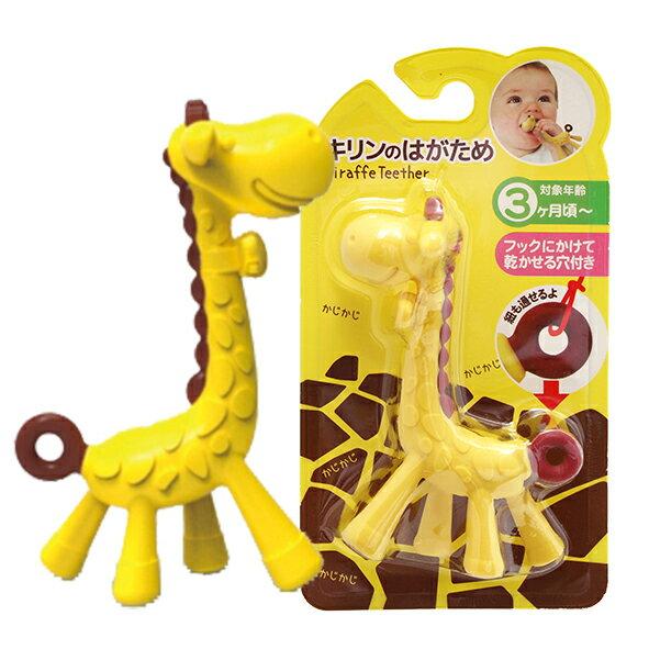 寶貝屋-Edison-長頸鹿咬牙固齒器玩具