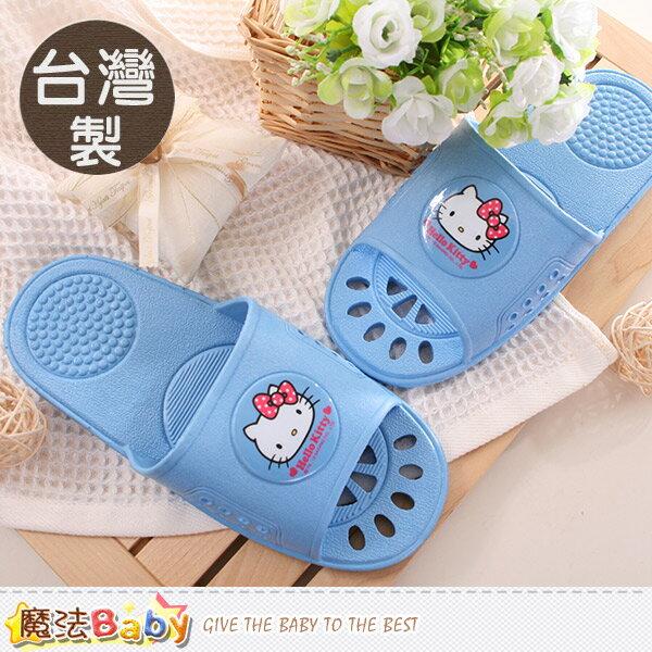 浴室拖鞋 製Hello kitty  魔法Baby^~sk0085