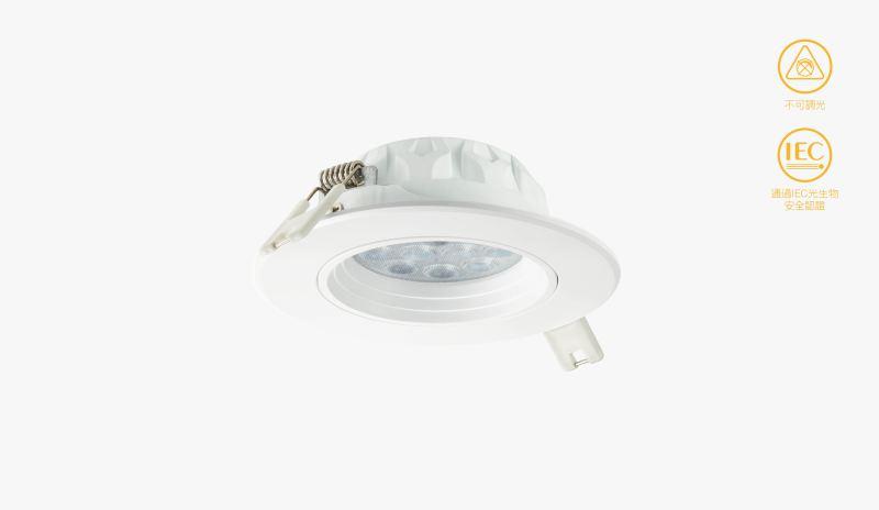 旭光★LED 9.5公分 崁燈 9W 全電壓 白光/黃光/自然光★永光照明TF