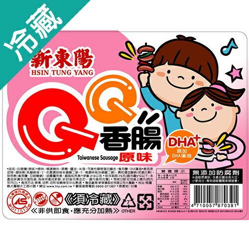 新東陽QQ原味香腸210g【愛買冷藏】