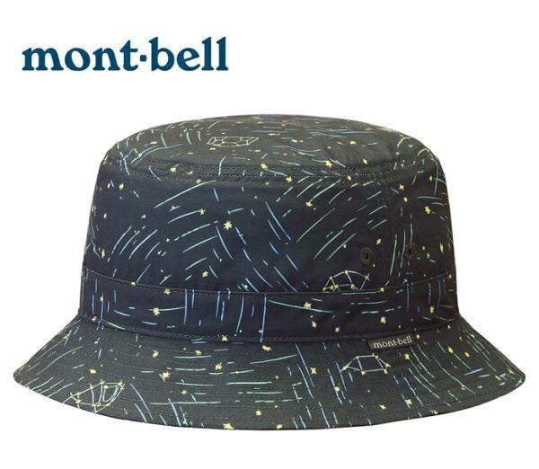 【mont-bell日本】WICKRON遮陽帽圓盤帽登山帽健行帽防曬帽灰色/1118190