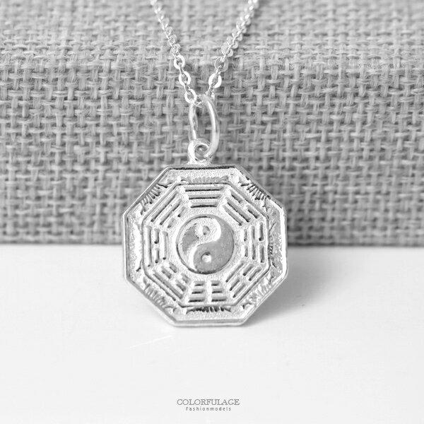 銀飾八卦太極純銀項鍊具抗過敏特性【NPB116】