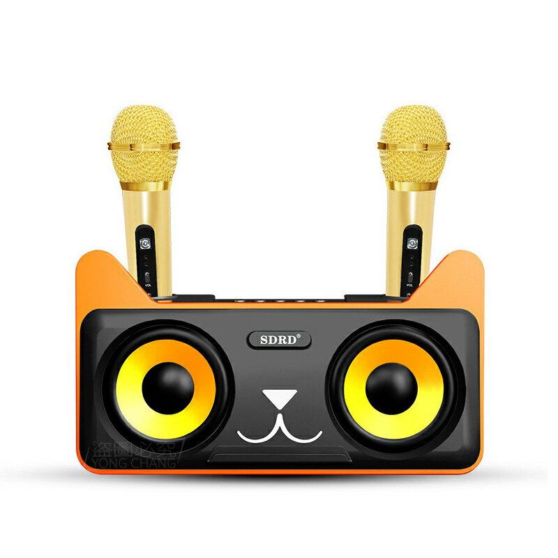 ✿維美✿ SD-305藍牙K歌音箱(2色可選) 家庭無線麥克風卡啦OK音響