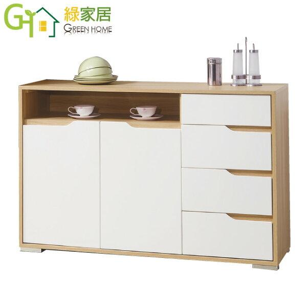 【綠家居】費娜時尚4尺雙色餐櫃收納櫃