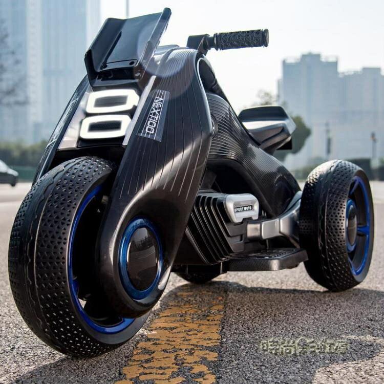 兒童電動摩托車男孩三輪電瓶玩具車小孩充電童車可坐大人1-3-6歲 雙十二全館85折